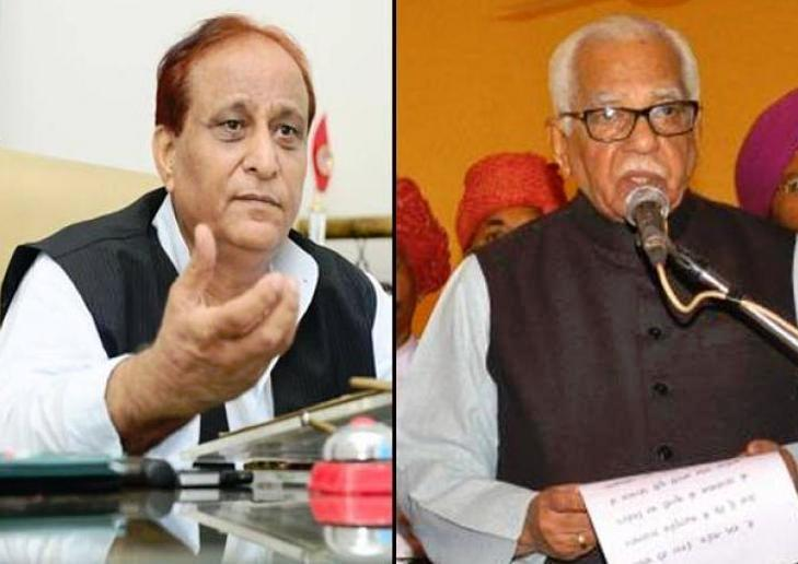 UP governor sent a strong letter to the Speaker