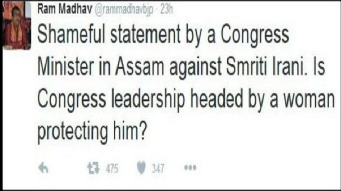 bjp General secretary ram madhav tweet