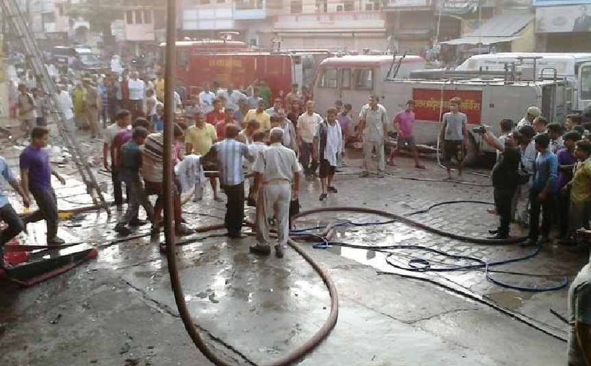 Fire At DGP Office
