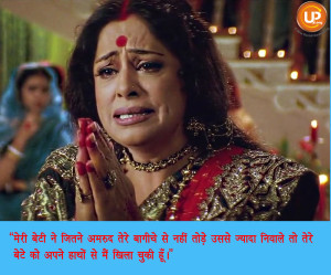 kiron kher-mothers day