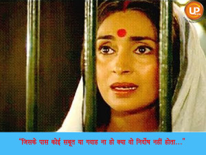 nutan-mothers day