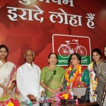 sp women activists