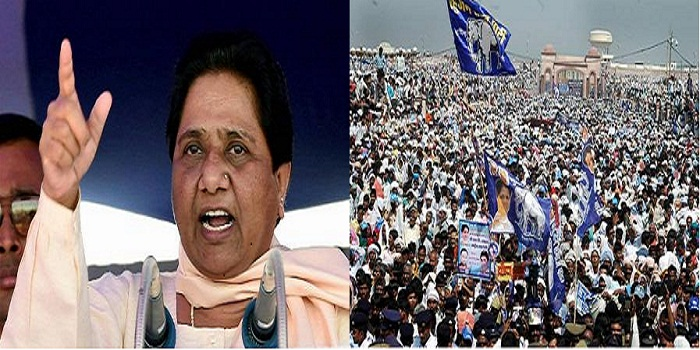BSP Mega Rally leads traffic diversion in Lucknow