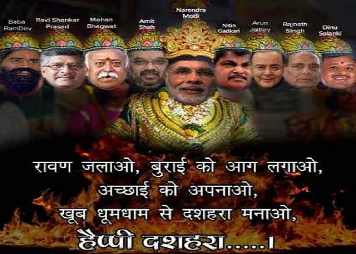 controversial poster on dussehra