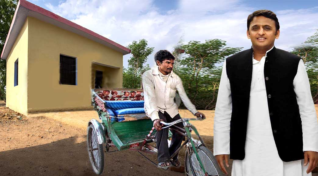 akhilesh yadav gifted a house to a rickshaw