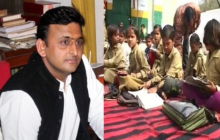 cm akhilesh distribute school bag