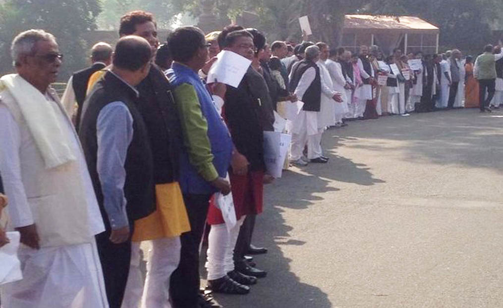 mp of opposition party did protest against government of india