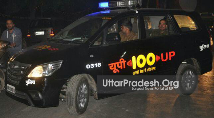 Dail 100 UP police