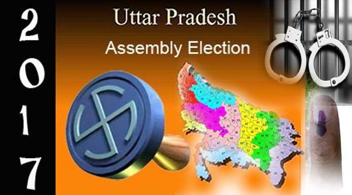 Assembly elections 2017