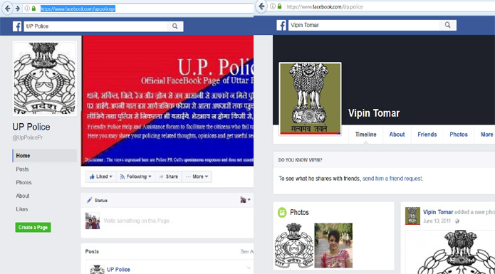 up police facebook account
