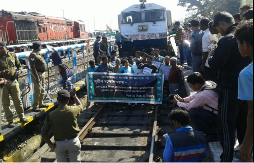 Tmc protest train stopped