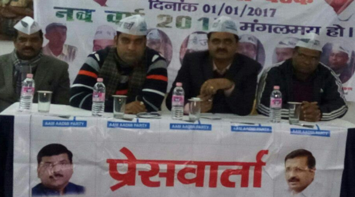 aam aadmi party lucknow