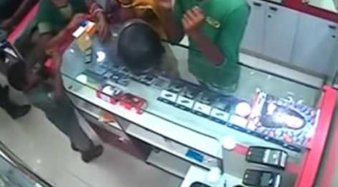 stolen cash and mobile