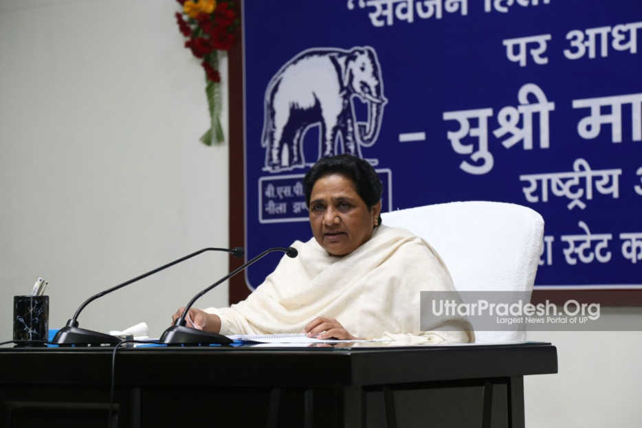 mayawati addressing press conference