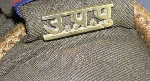 up police sub inspectors