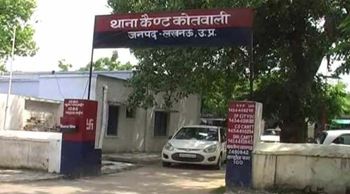 police station cantt lucknow Police beat retired army