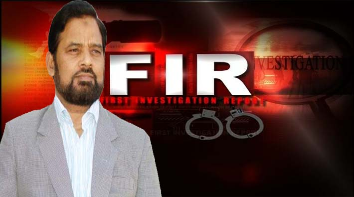 dr ayub fir registered