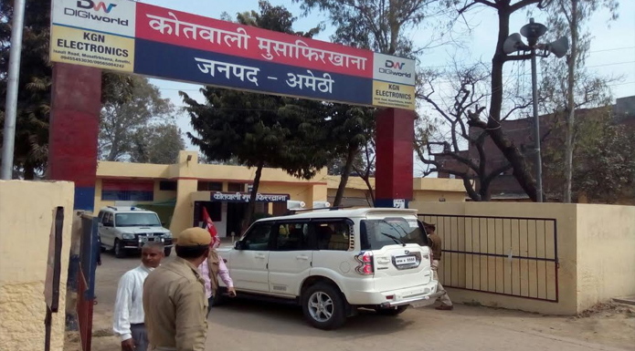 up police seized sp mla brother scorpio car