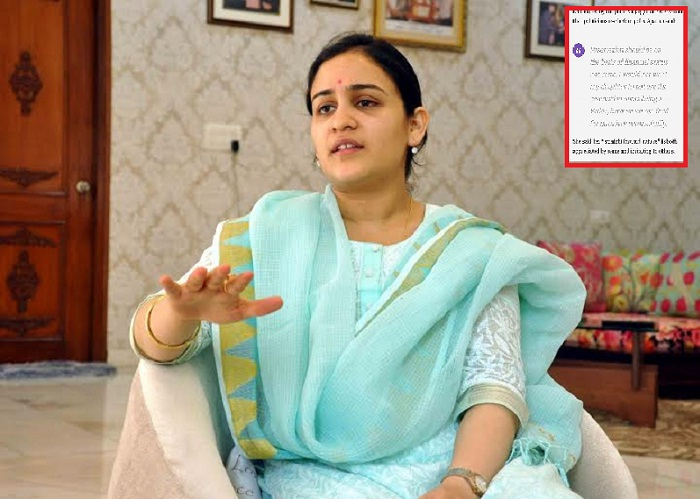 aparna yadav statement on reservation at private news channel interview