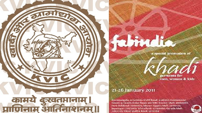 kvic notice to fab india