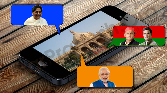 social media strategy of political party