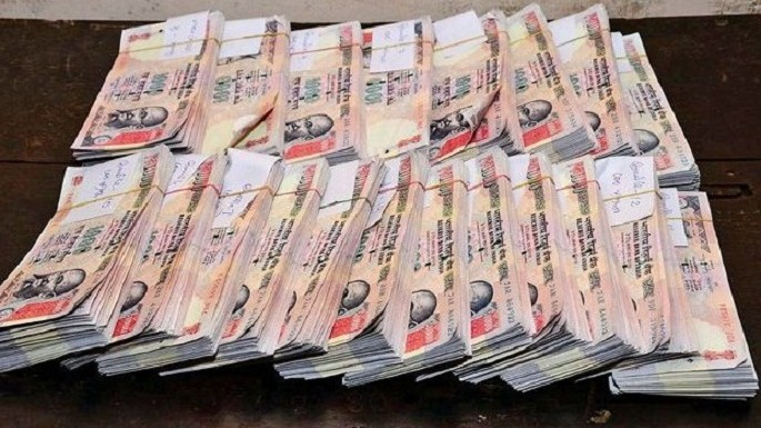 no paln introduce 1000 new note