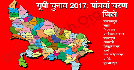up election phase five