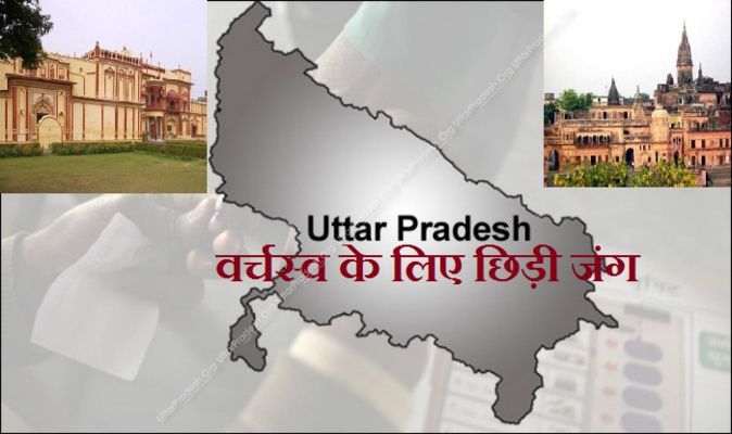 up election phase five elections