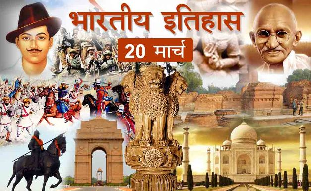 history historical events india