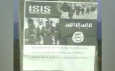 ISIS posters in rohtas bihar