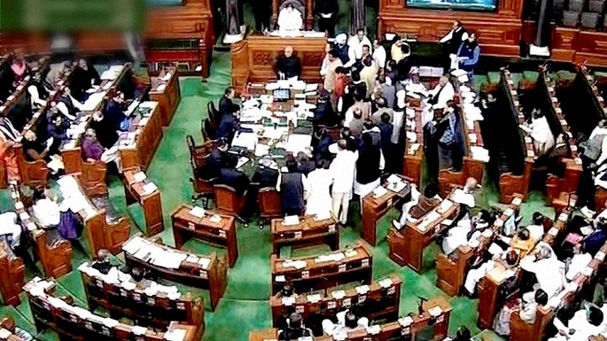 finance bill loksabha