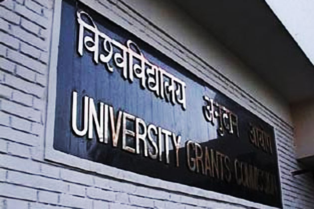 UGC list out colleges