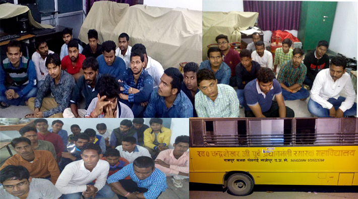 BHU student arrested in ghazipur