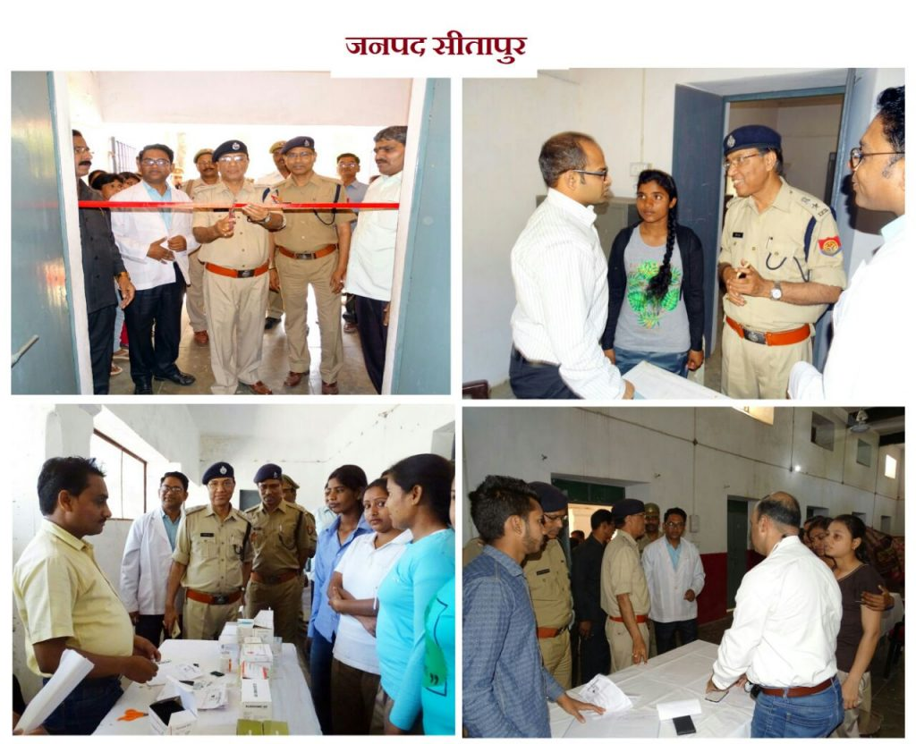 medical checkup camp by up police