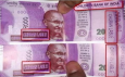 delhi amar colony atm fake notes