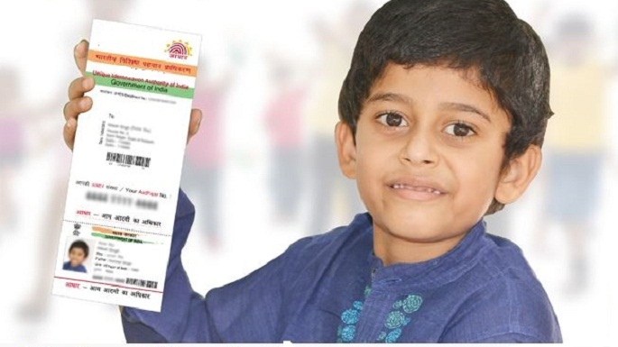mid day meal adhar card