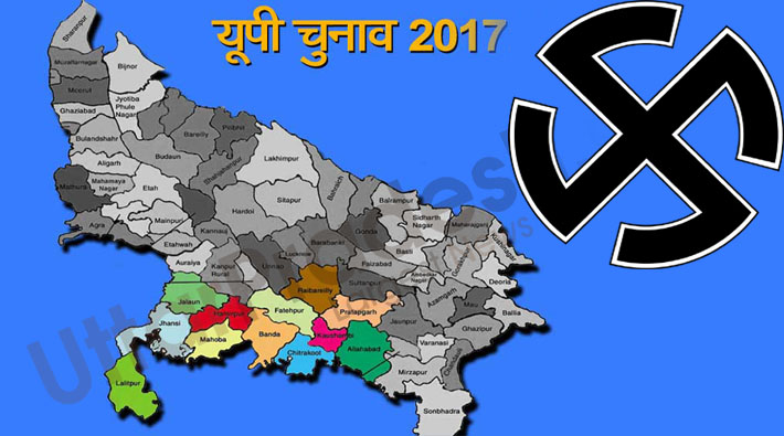 total candidate of up election 2017