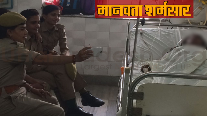 up police constable take selfies with acid attack victim