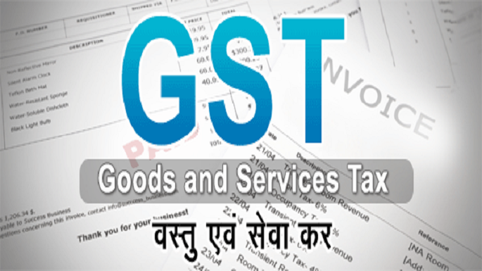 jharkhand assembly passes gst