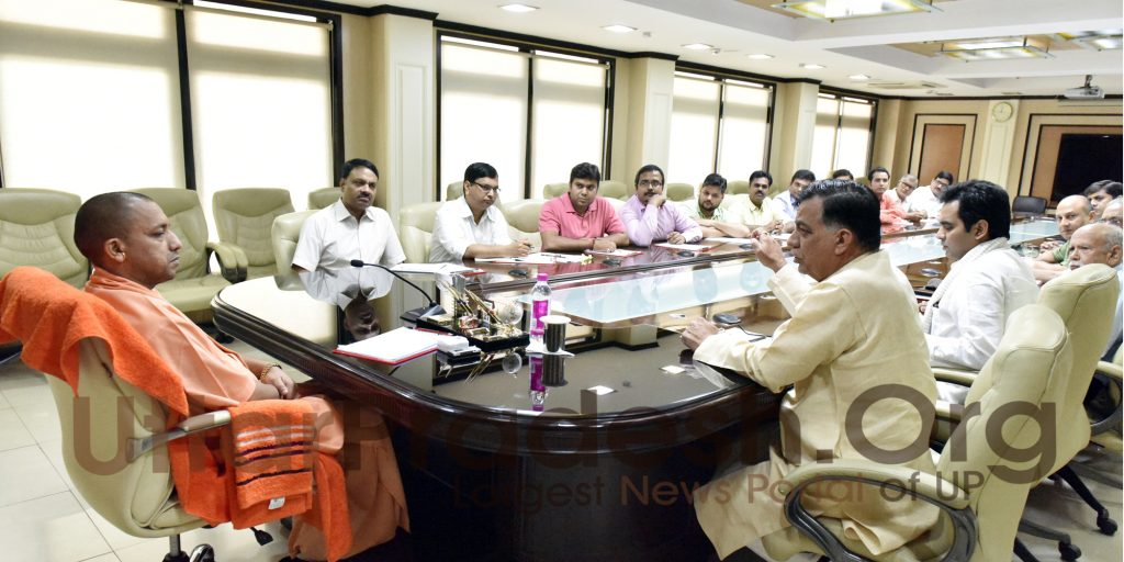 pankaj singh in cm meeting