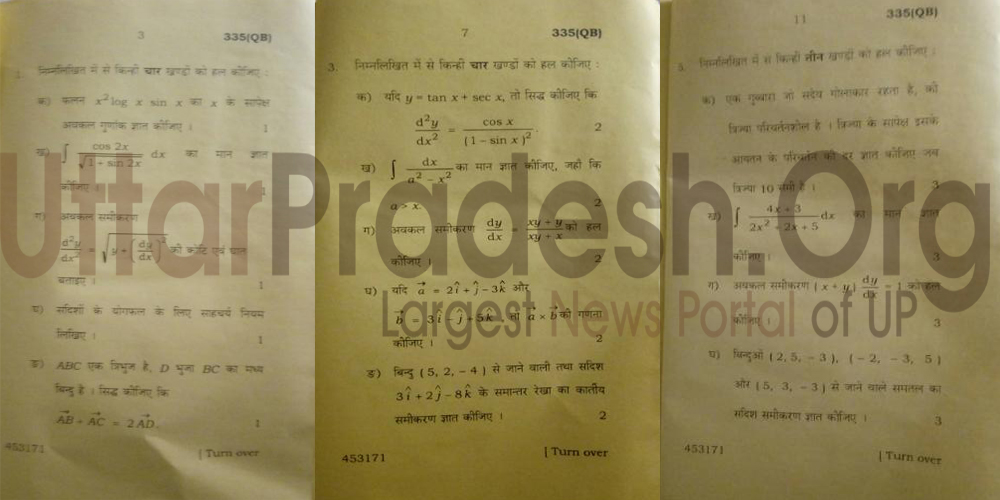 12th class mathematics second paper leaked