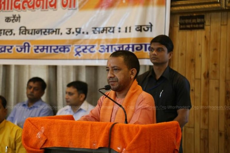 CM yogi adityanath authority meeting