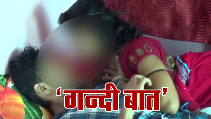 sex racket busted in fatehpur