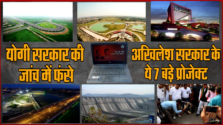 seven big projects of akhilesh