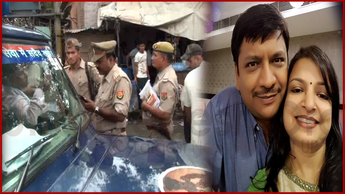 Sanjay Mittal recovered by up police