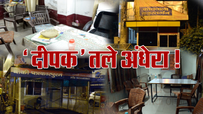reality-check-lucknow-police-chowki-and-and-absent-policemen-from-duty