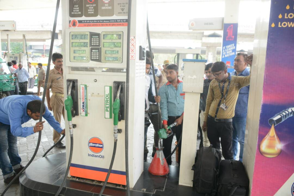 chip recovered in government petrol pump lucknow