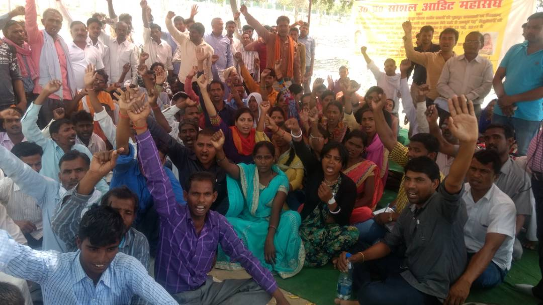 Social audit federation protest in lucknow