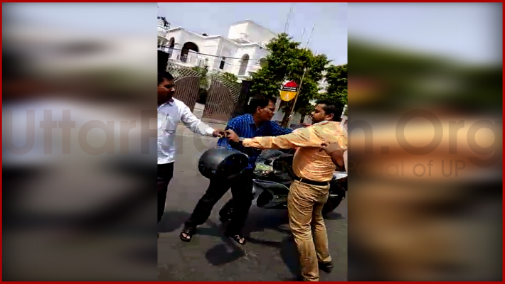 dm house lucknow Road Fight