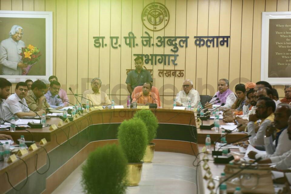 lucknow division review meeting